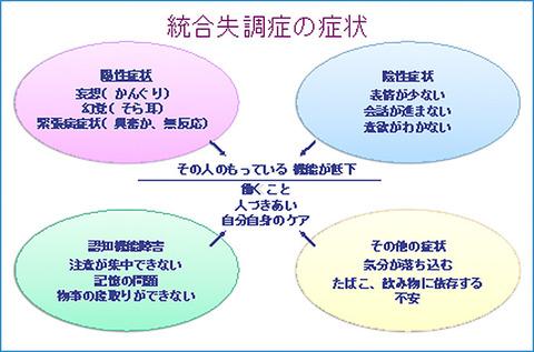 image21_1