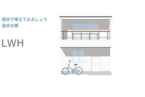 LWH_ichigo_01