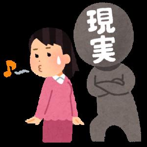 genjitsu_touhi_womans