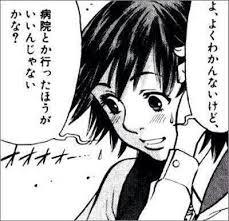 ダウンロード (33)