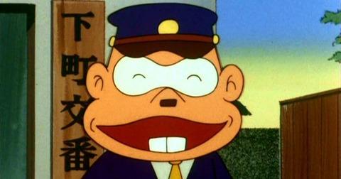 バカボン警察