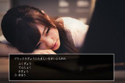 kigyo-hukugyo-tensyoku-1024x682_
