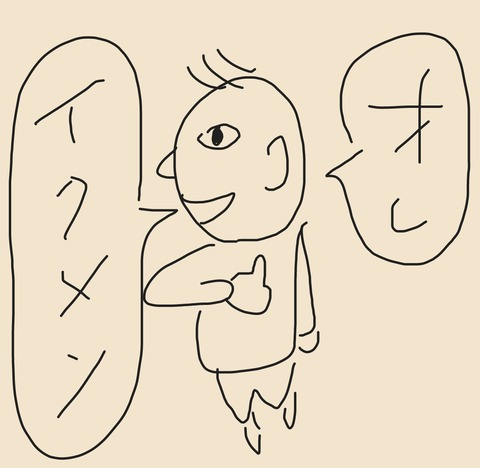 20141119_112811