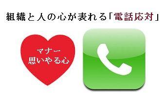 20140705130806bd5