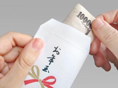 161213otoshidama00 (1)