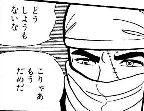 img_4_m