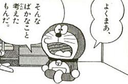 gazou_0226
