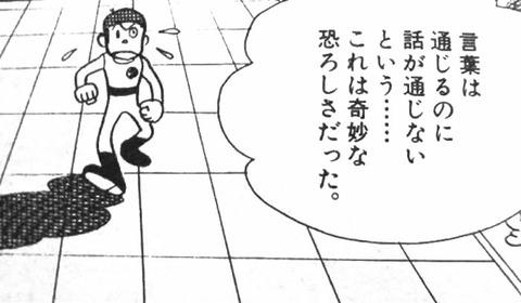 gazou_0417
