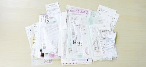 use-filing-01