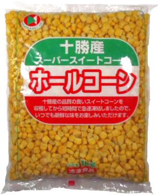 corn_1kg