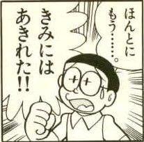 4505ba3910fcd1a80dd2a559d725890e-sf-manga