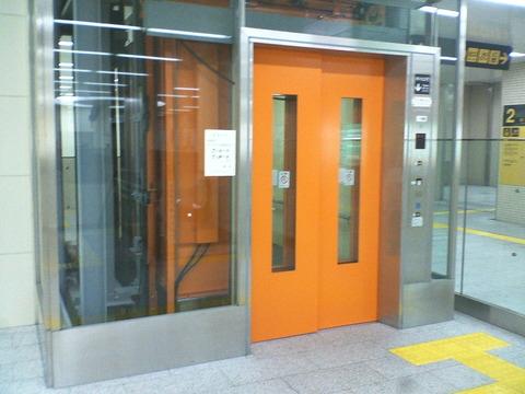 井高野駅エレベーター