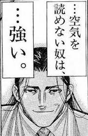 ダウンロード (67)