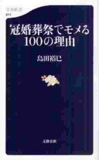 book110715