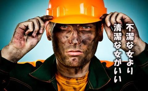140807_huketujoshi-kaizen