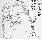 ダウンロード (69)