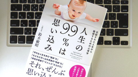150601_book_to_read-w960
