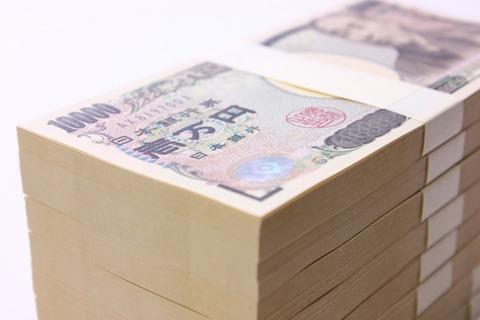 ペイオフの基礎知識:1,000万円以上の預貯金も戻ってくる