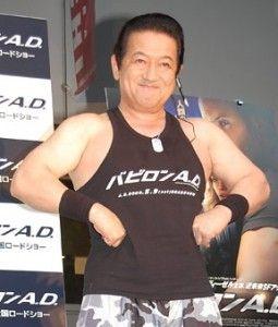 kusano_macho-255x300