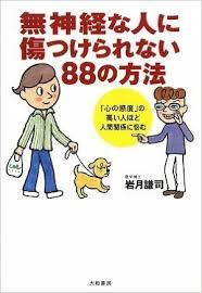 ダウンロード (45)