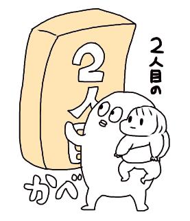 20150110142428