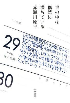 617vXA324-L_