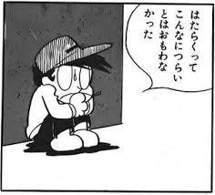 ダウンロード (95)