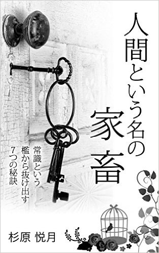 book00074