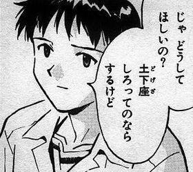 49595195f2eba78a0e8acbf3cd20fcff--html-manga