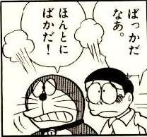gazou_0245