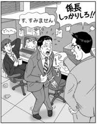 ダウンロード (34)