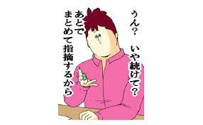 ダウンロード (96)