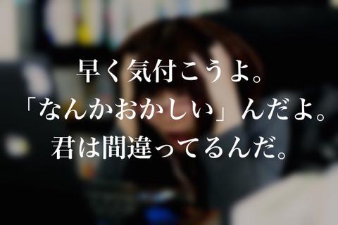 PAK86_atamakakaerujyosei20140125500-thumb-900x600-4730