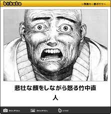 ダウンロード (65)