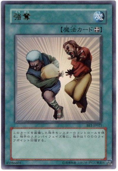 card100004499_1