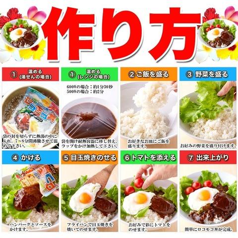 kiwami-honpo_sm00010378_3
