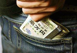 clip-pocket1