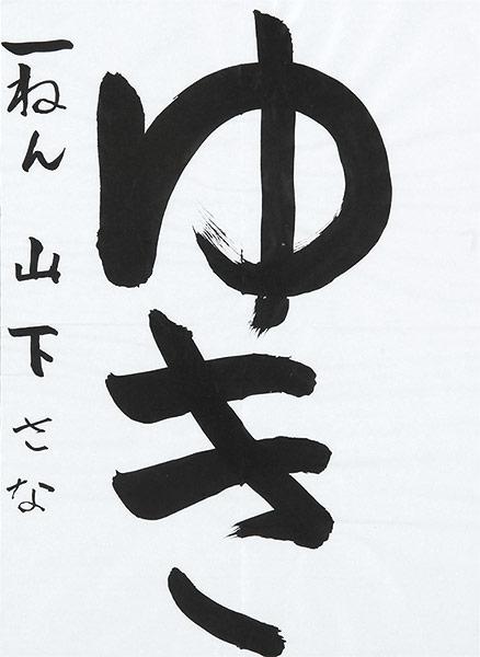 s-p022