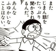 ダウンロード (72)
