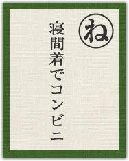 vol31_card08