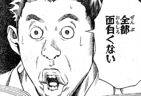 ab94c7d0682cb77e82ee94efe6b163ab-manga-scene-736x500
