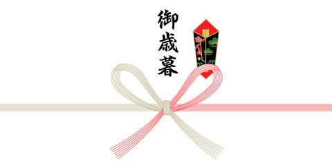 winter_gift_jamon