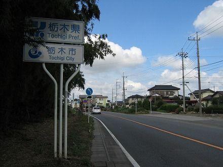 彼栃木私神奈川の遠距離恋愛で、彼家にお泊りした翌朝7時「ママンが来るから荷物まとめて一旦出て行って!」→豪雨の中追い出され、ど田舎栃木のドンキで3時間…