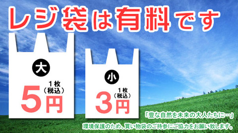 shoppingbag_title