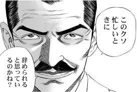 ダウンロード (83)