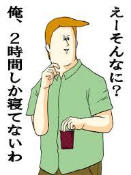 ダウンロード (47)