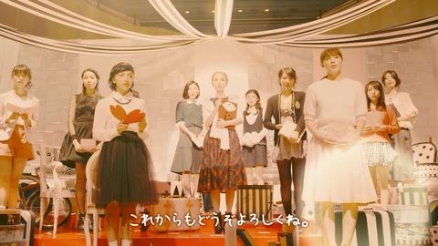nishinokana-torisetsu-mens