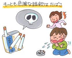 image_3877
