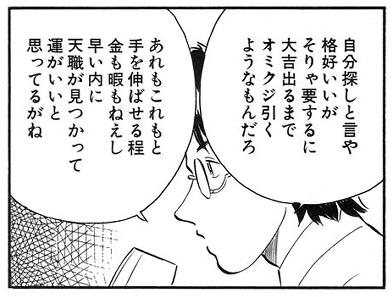 SnapCrab_NoName_2016-11-30_13-49-55_No-00