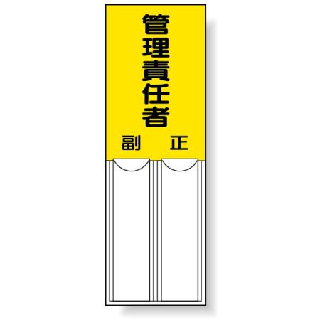 UNI-814-05